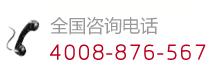 福建省金刚yabo17有限责任公司